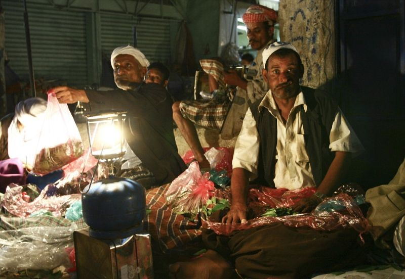Арабы и африканцы, употребляющие кат