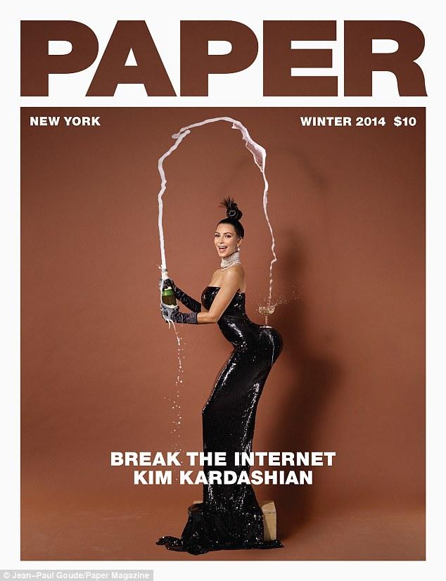 Ким Кардашян взрывает Интернет