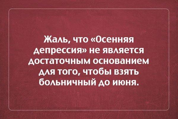 """Осенние """"аткрытки"""""""
