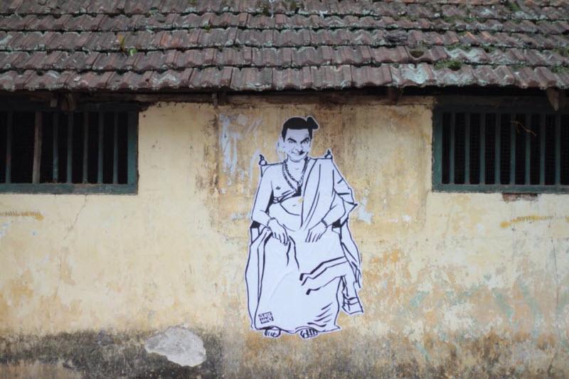 Граффитив индийском городе Коччи