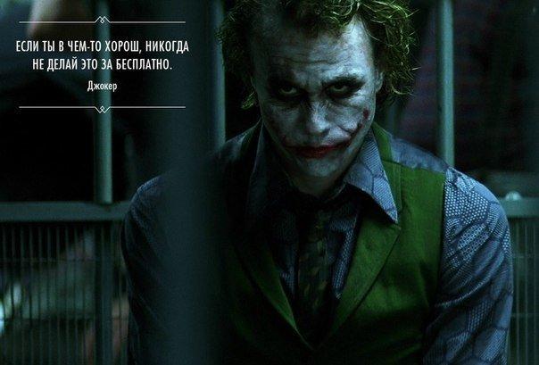 9 фраз серийных убийц из фильмов