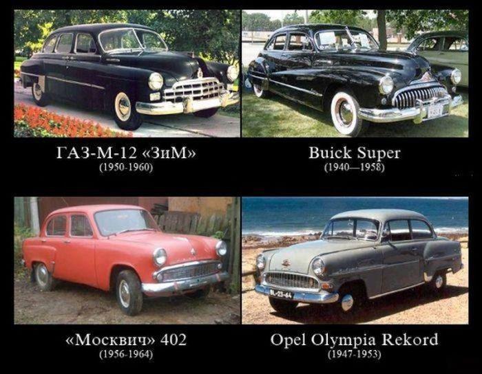 Советские автомобили и их зарубежные прототипы