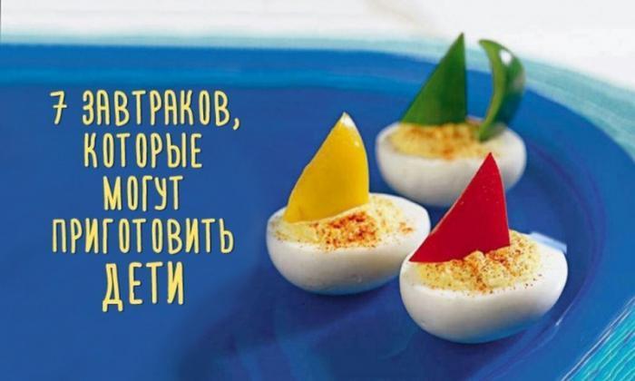 Вкусные и простые рецепты, с которыми легко справятся дети