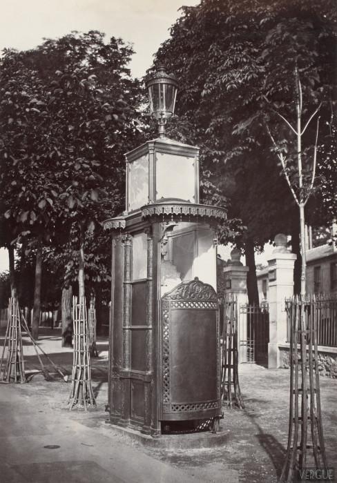 Общественные туалеты на улицах Парижа 1865 — 1875 годов