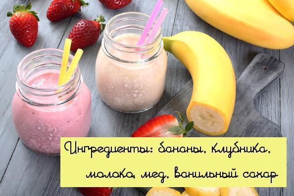 10 простых рецептов летних смузи