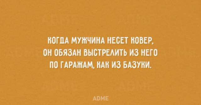 Подборка открыток про мужчин