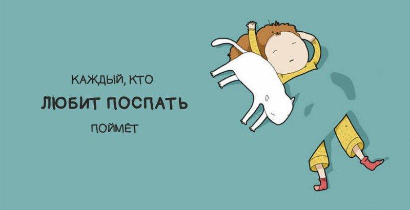 Открытки, открытка для тех кто не спит