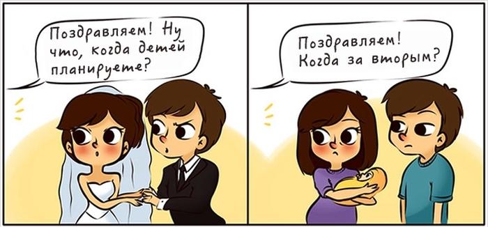Комикс с мамами