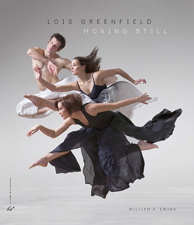 Динамичные фотографии танцоров, застывших в движении