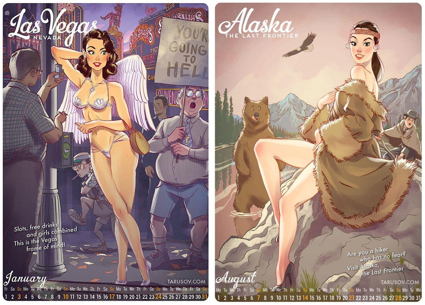 Пин-ап календарь на 2016 год от Андрея Тарусова