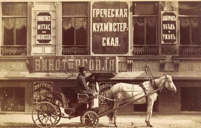 Русские слова XIX века, которые мы совсем позабыли