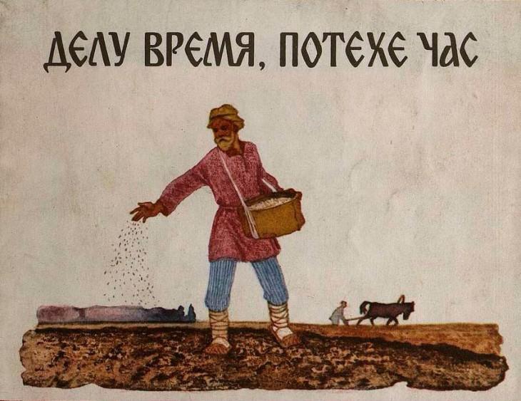 Значения известных русских выражений