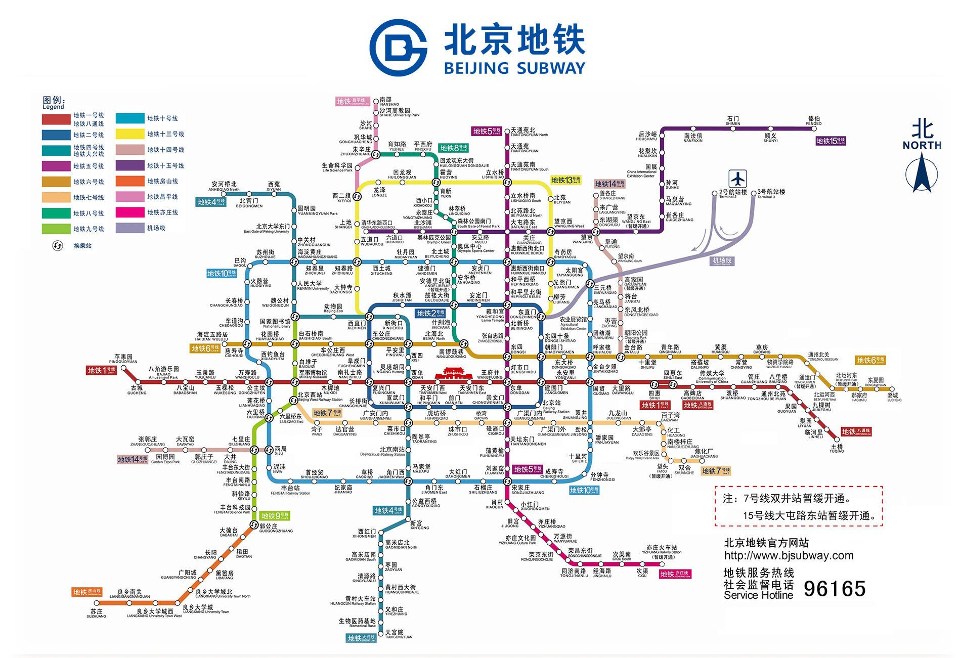 15 самых сложных схем метрополитена со всего мира