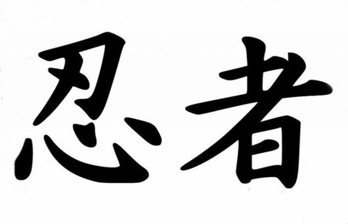 Интересные факты о японских воинах-ниндзя