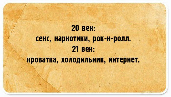 20 открыток для приверженцев здорового цинизма