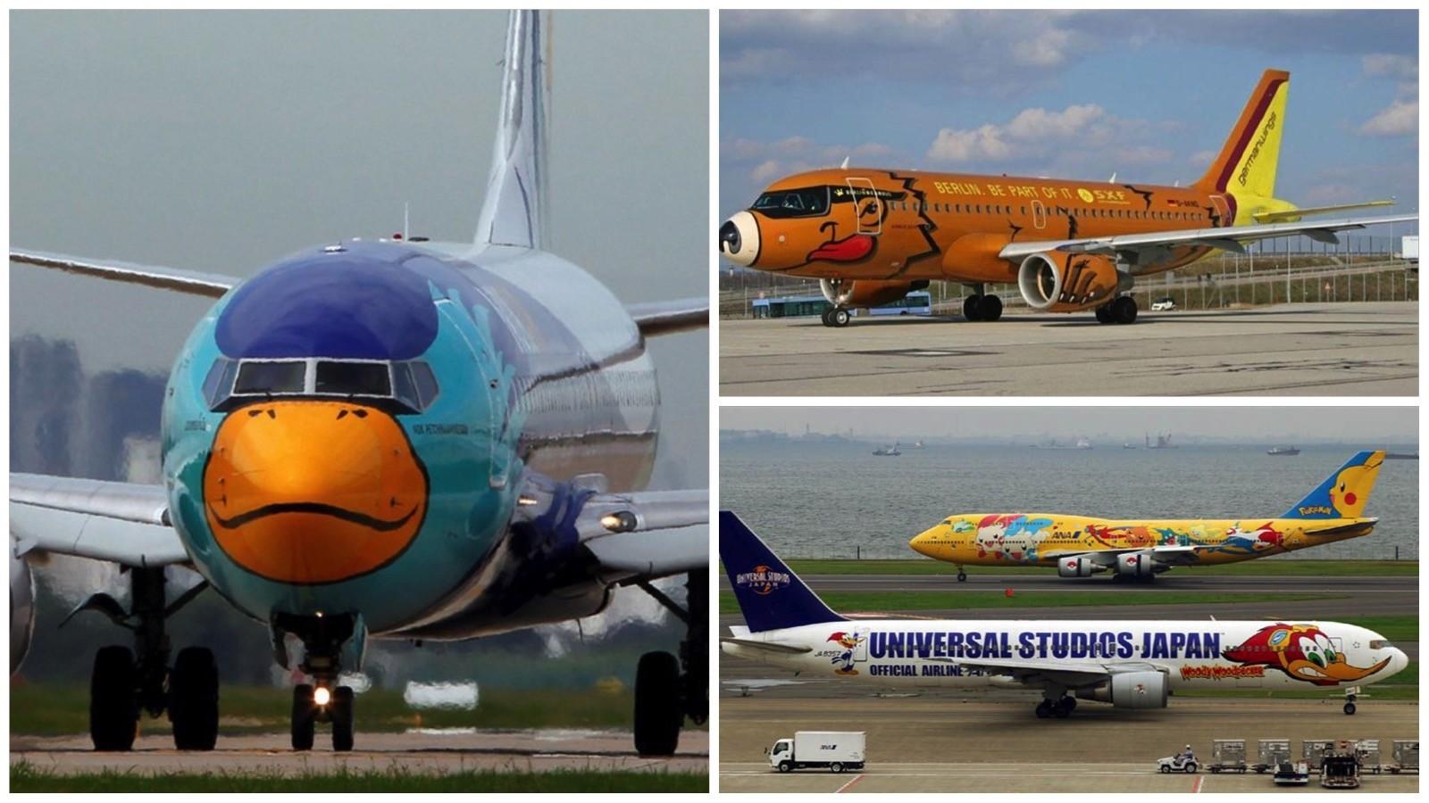На веселых самолётах и летать веселее