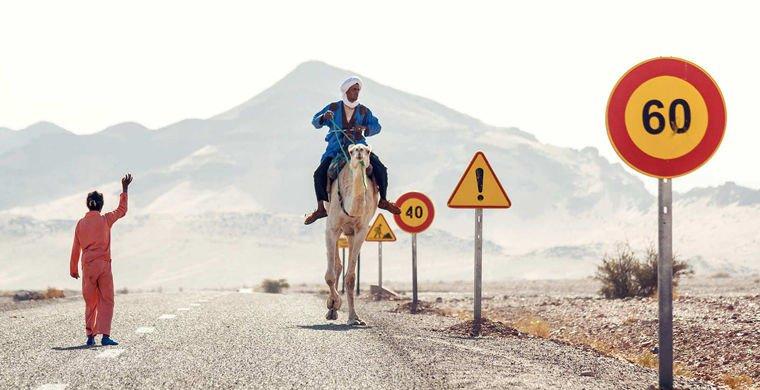 Чего нельзя делать в Марокко