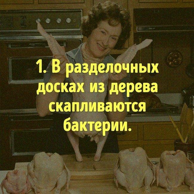 14 популярных мифов о еде