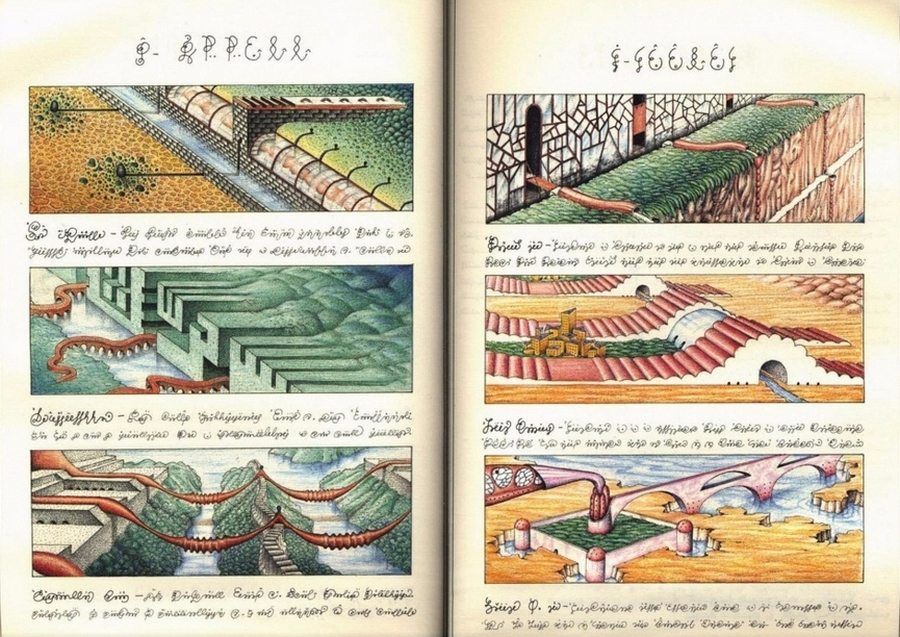 Кодекс Серафини – сюрреалистическая энциклопедия вымышленного мира