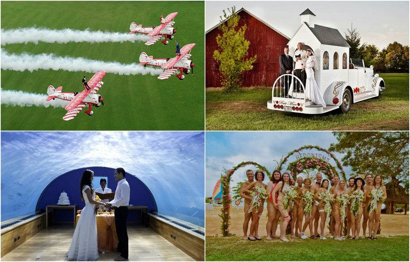 Свадьбы в самых необычных местах