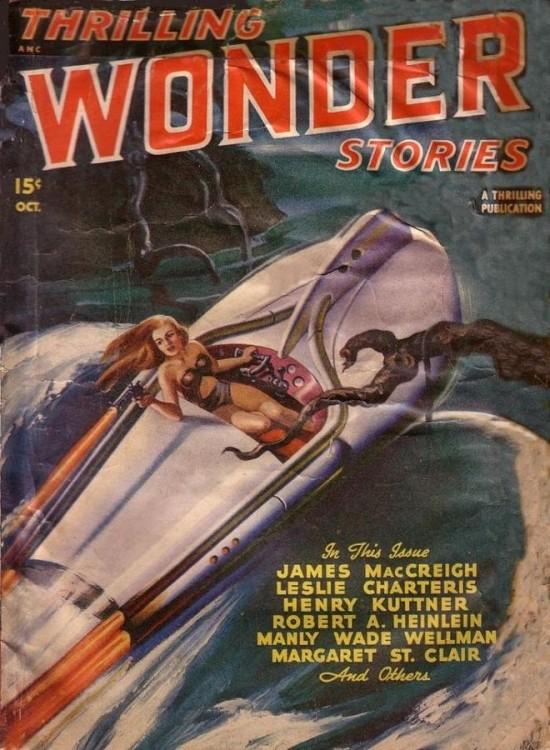 Обложки американских фантастических и приключенческих журналов