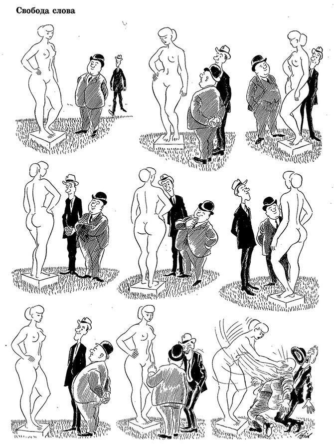 Комиксы Херлуфа Бидструпа актуальны по сей день