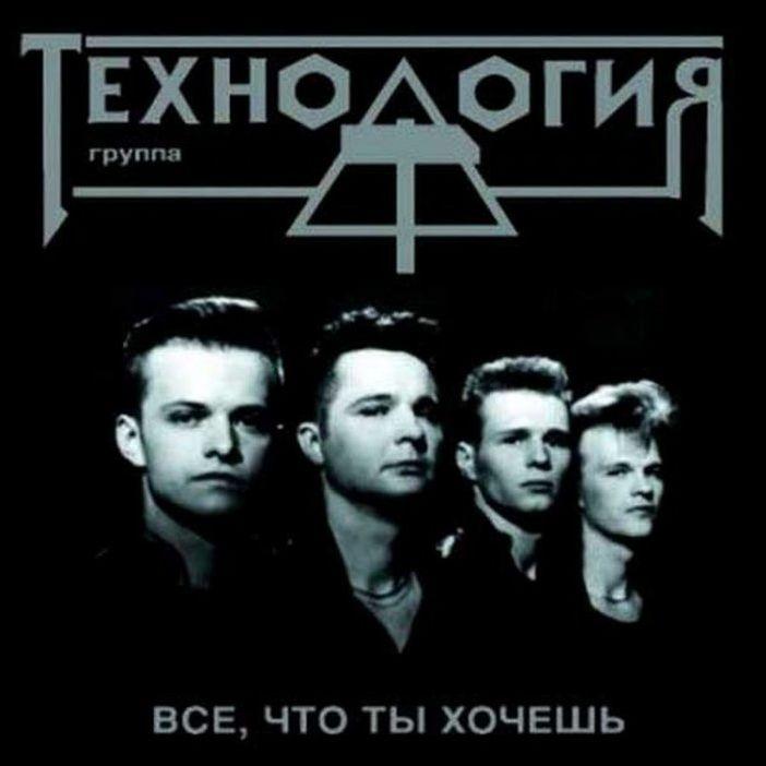 Обложки пластинок российских исполнителей