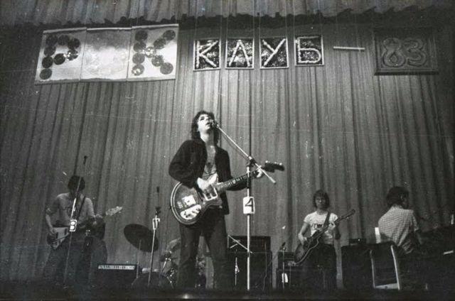 Редкие фото отечественных рок-звезд