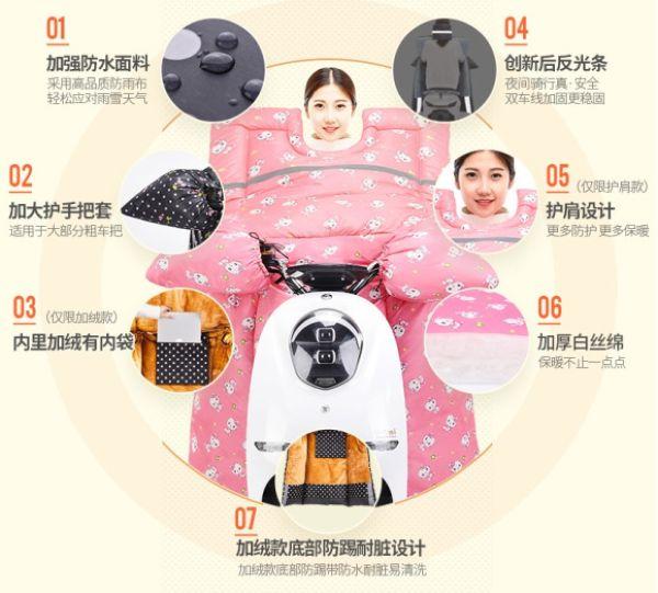 Куртка-одеяло для мотоциклистов от китайских мастериц