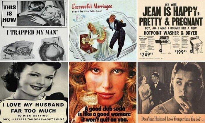 Сексистские рекламные объявления 40-х — 60-х годов