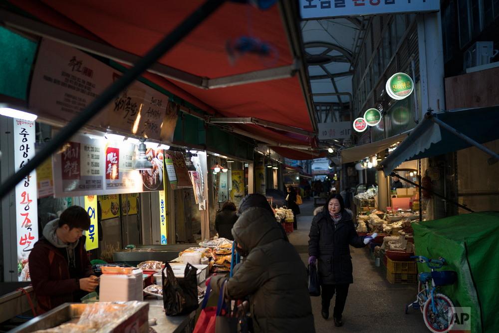 Традиционные рынки в Южной Корее