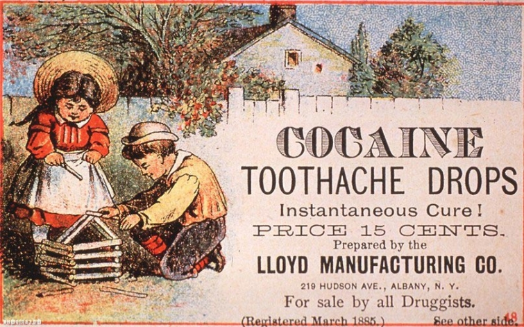 Наркотики в медицине прошлого