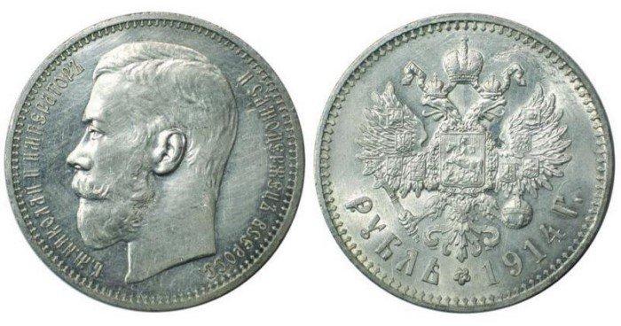 Что можно было купить на 1 рубль в разное время