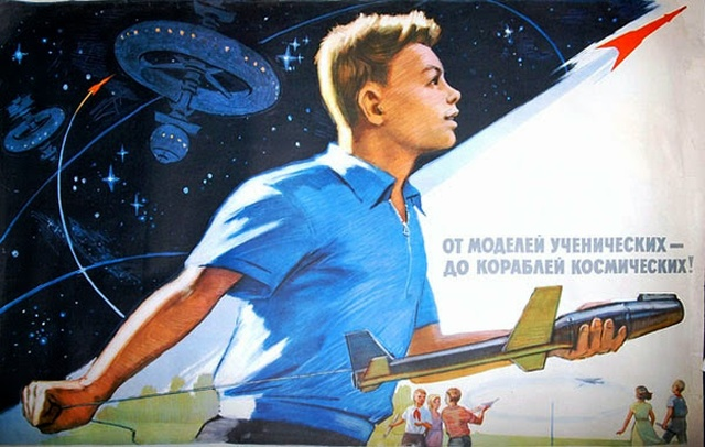 Советские агитационные плакаты 40-60-х годов с профессиями
