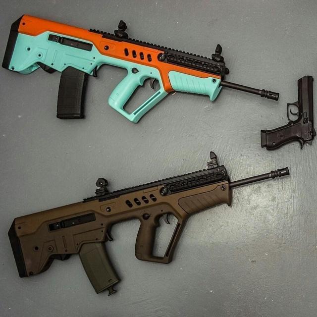 Модифицированное современное оружие