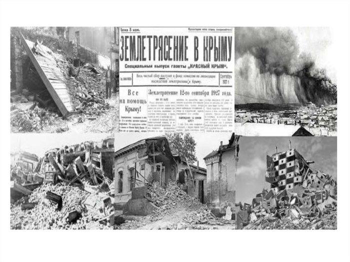 Самые разрушительные катаклизмы в СССР