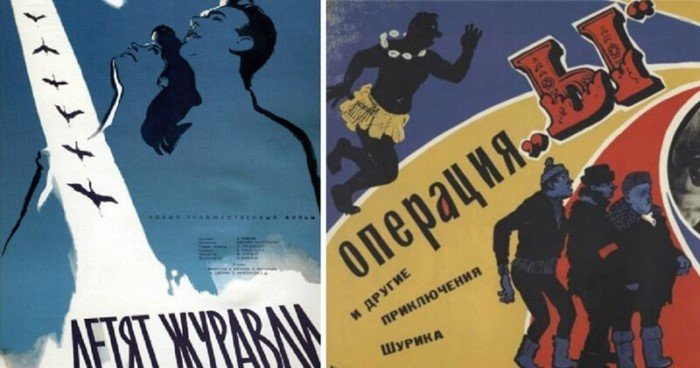 10 советских фильмов, которые хорошо известны за рубежом