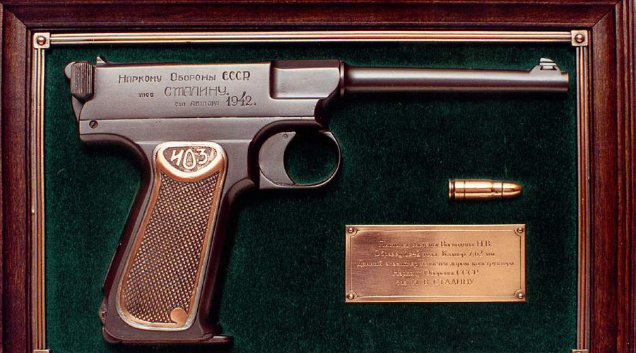 Редчайшее огнестрельное оружие мира