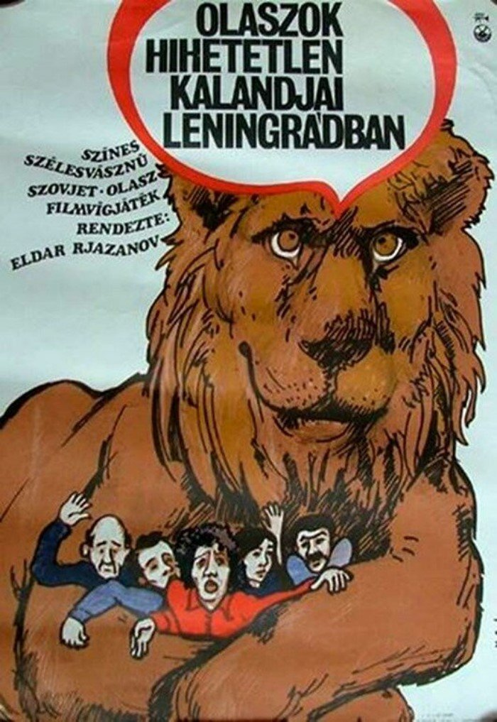 15 советских фильмов глазами иностранных прокатчиков