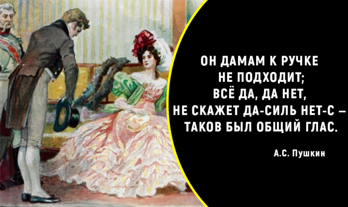 О частице — с в русском языке XIX века