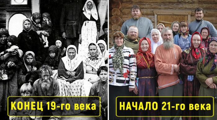 Жизнь и традиции старообрядцев, мормонов и меннонитов в наши дни