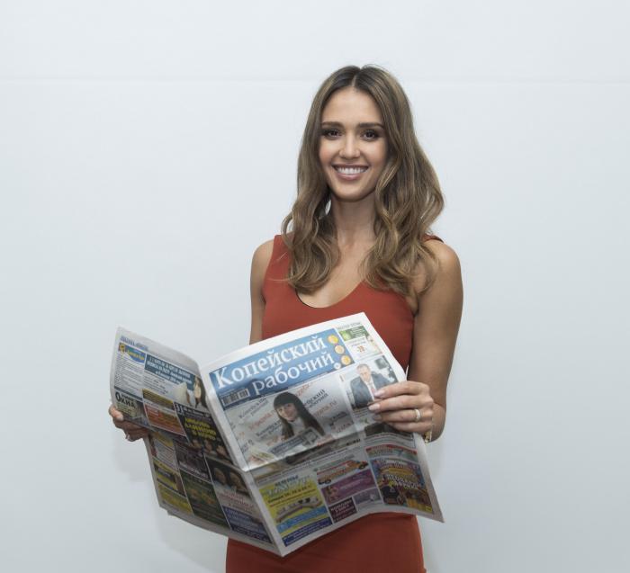 Голливудские звёзды продолжают читать газету «Копейский рабочий»