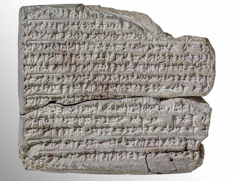 Как в Древней Месопотамии успокаивали детей
