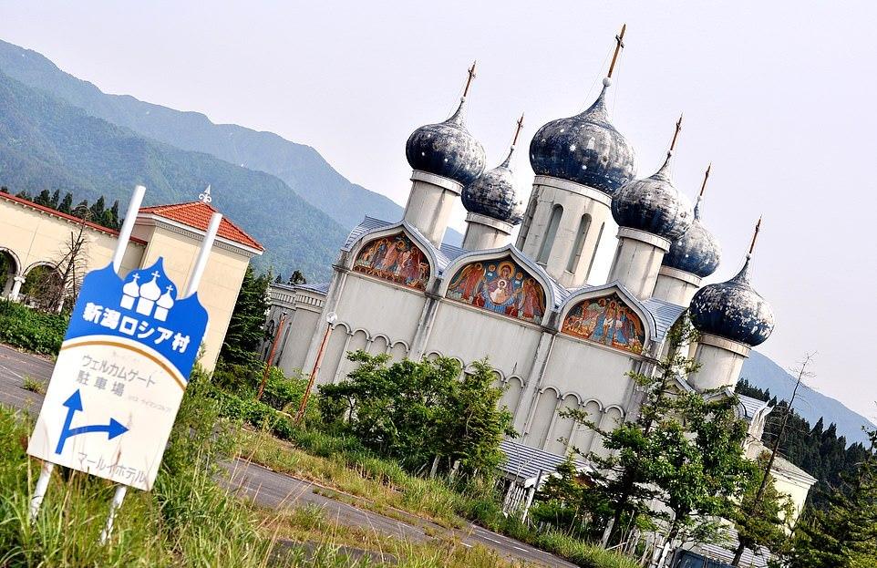 Заброшенный парк «Русская деревня» в Японии