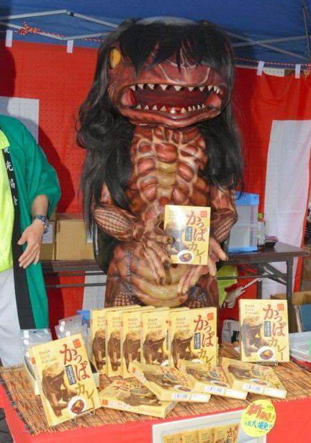 Японский монстр Гаджиру приводит в ужас детей и туристов