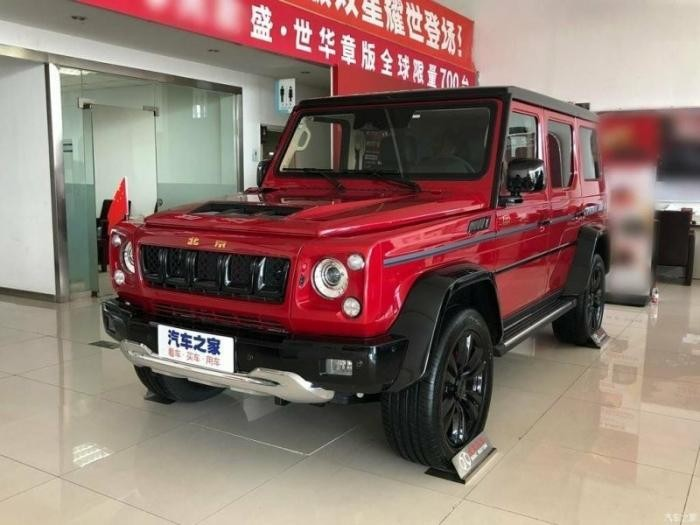 Китайский клон Гелендвагена получил лимитированную спецверсию