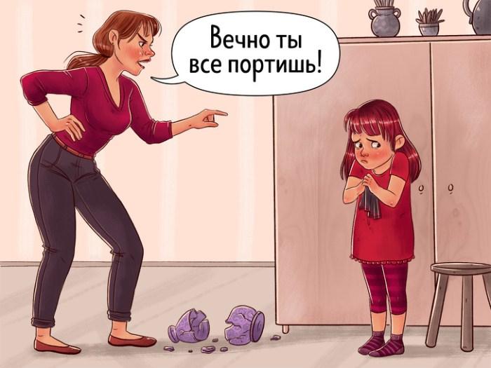 Методы воспитания, из-за которых ребенок вырастает неудачником