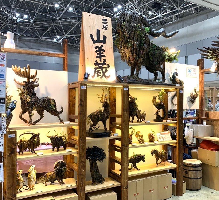 Удивительные скульптуры эпических животных от японского художника