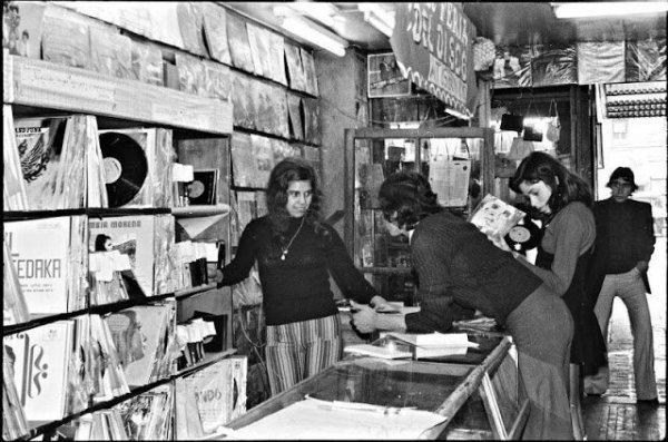 Чилийская столичная молодежь в 1970-х на снимках