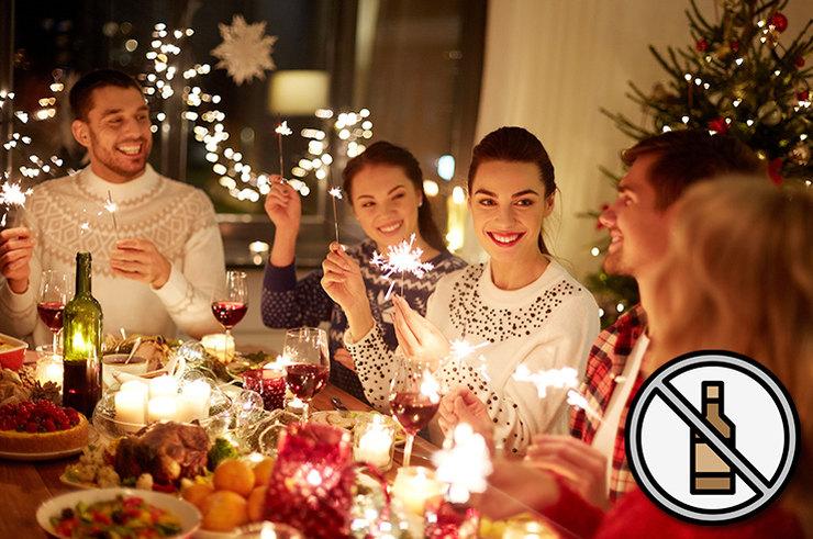 Как не выпить лишнего на Новый год